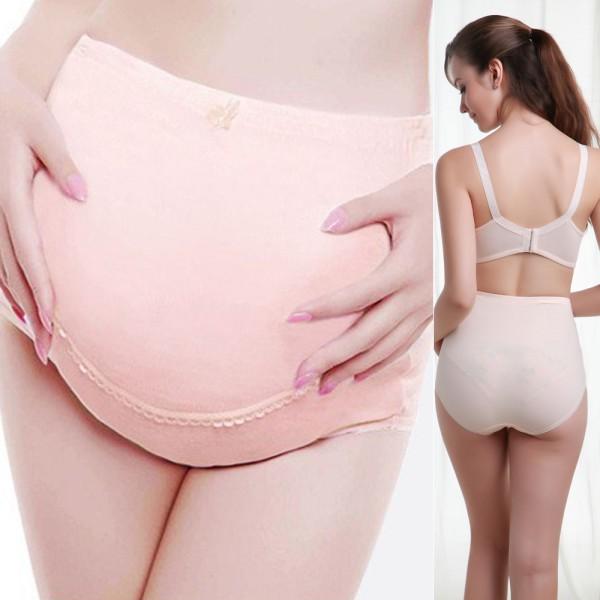 Pregnant Women Knicker Maternity Underwear Tummy Over Bump Support Panties UK 4