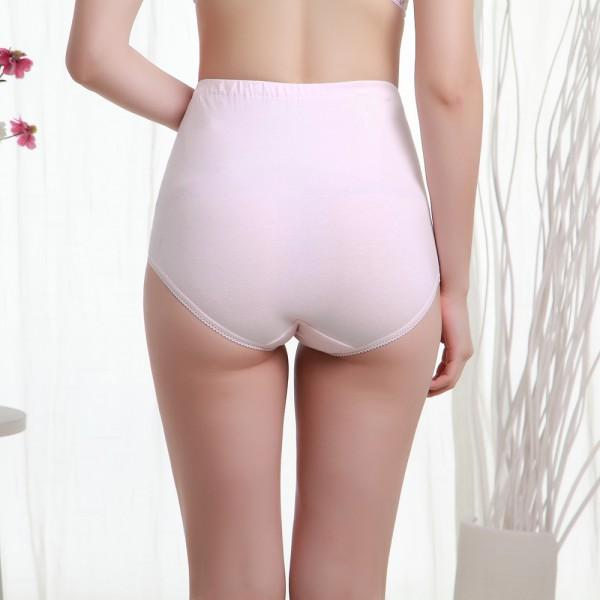 Pregnant Women Knicker Maternity Underwear Tummy Over Bump Support Panties UK 10