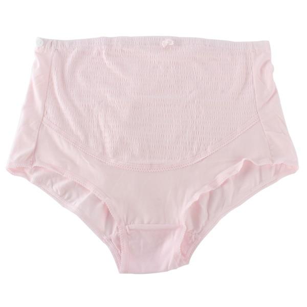Pregnant Women Knicker Maternity Underwear Tummy Over Bump Support Panties UK 12